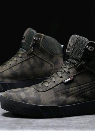 Зимние мужские кроссовки Puma Desierto Sneaker
