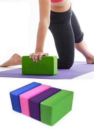 Акция!! Блоки для йоги, растяжки Опорный блок Кирпичик Йогабло...