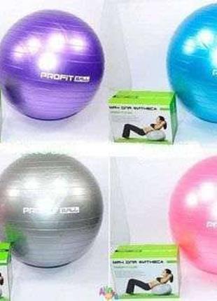 Акция Мяч для фитнеса в коробке фитбол 55, 65, 75, 85 см систе...