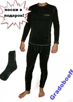 Мужское повседневное термобелье columbia + носки в подарок