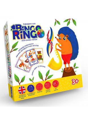 """Настільна гра """"BINGO RINGO"""" укр. - англ."""