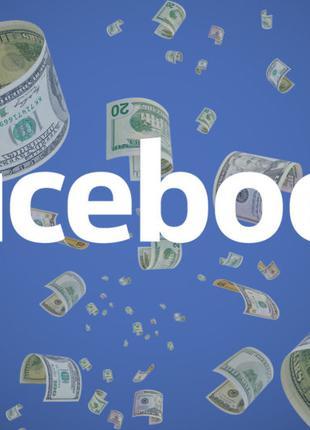 Арендую Facebook акаунты. Дорого