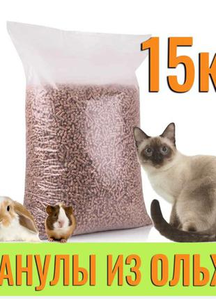 НАПОЛНИТЕЛЬ для котов - БЕСПЛАТНАЯ доставка к дому