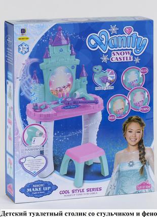 Детский туалетный столик со стульчиком и феном 661-127