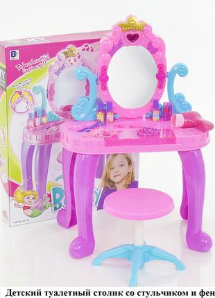 Детский туалетный столик со стульчиком и феном 661-39