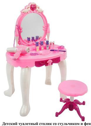 Детский туалетный столик со стульчиком и феном 008-25