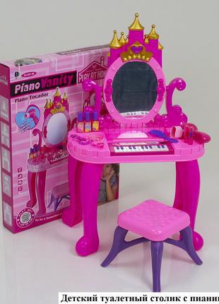 Детский туалетный столик с пианино 661-36