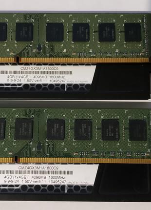 Оперативная память DDR3 Corsair Vengeance 8 GB (kit 2x4 GB)