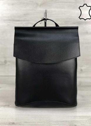 Женская сумка рюкзак трансформер базовый черный рюкзак кожаный...