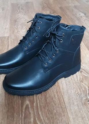 Ботинки 48 размер. 30.5 см стелька