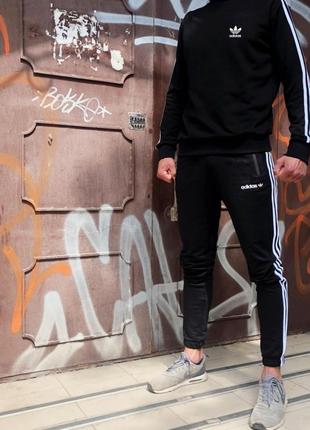 Спортивные штаны Adidas (3298)
