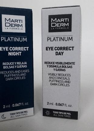 Martiderm platinum eye correct day/night крем для контура глаз