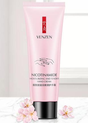 Омолоджуючий крем для рук venzen nicotinamide hand cream