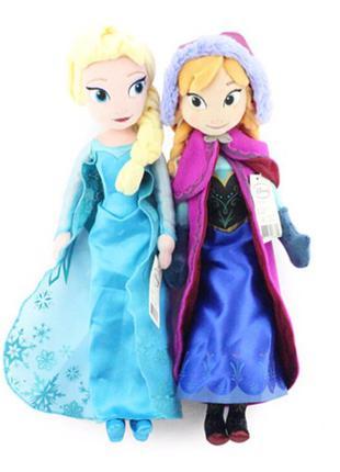 Мягкая плюшевая кукла Анна и Эльза Холодное сердце, 2 куклы