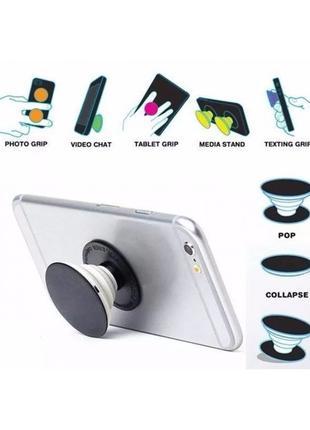 Универсальный держатель подставка для телефона планшета POP-UP