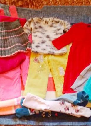 Полный пакет вещей на девочку тёплых.шуба, комбинезон, платья,...