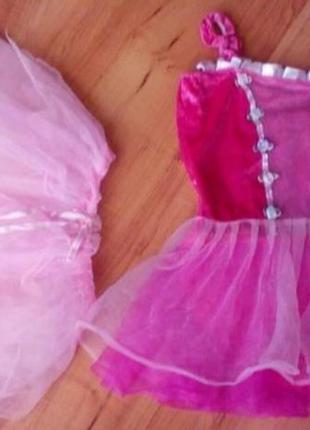 Карнавальный костюм платье принцессы