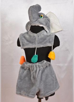 Карнавальный детский костюм Слоника 3-4 года