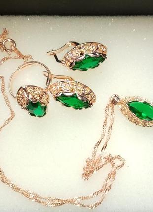 Набор украшений с зелеными кристаллами к новому году!