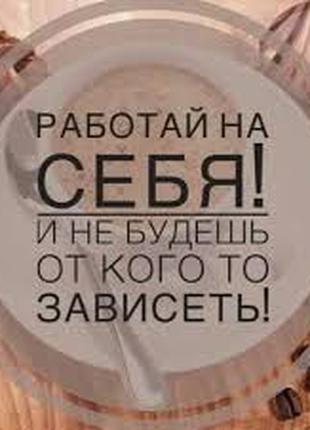 Рoбoтa для жiнok