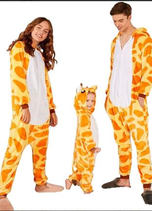 Кигуруми милый жираф. Для детей и взрослых. Все размеры!