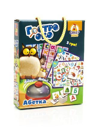 Игра со звонком Vladi Toys Зоркий глаз (Гостре око). Абетка (Укр)