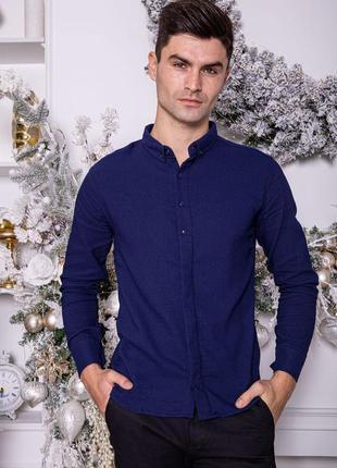 Рубашка мужская однотонная  цвет тёмно-синий