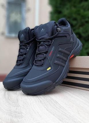 Adidas climawarm 350 чёрные с серым🆕 шикарные кроссовки адидас...