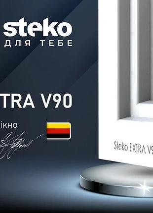 Steko - Металлопластиковые окна, двери, роллеты, ворота, фильт...