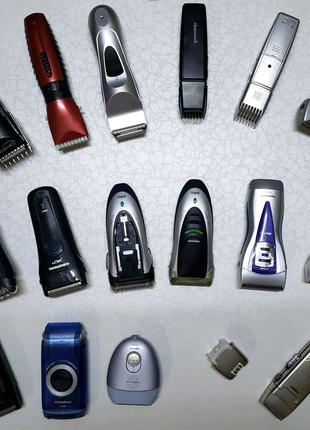 Бритва эпилятор машинка для стрижки (Germany)
