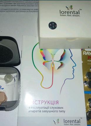 Слуховой аппарат (Новый)