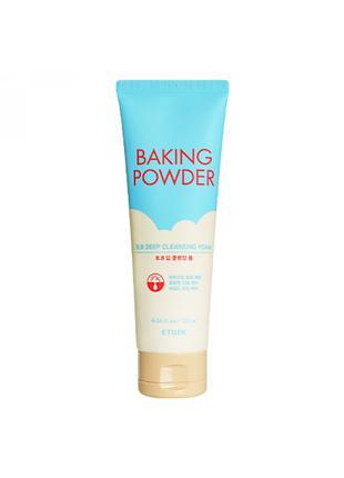 Etude House Baking Powder BB Deep Cleansing Foam 120 мл