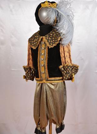 Карнавальный детский костюм Принца 4-6 оет