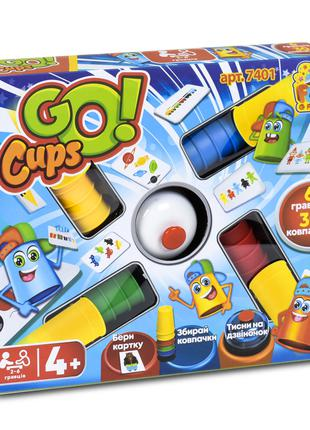 """Настольная игра """"Go Cups!"""""""