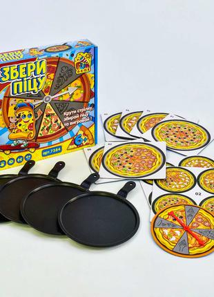 """Настольная игра """"Собери пиццу"""""""
