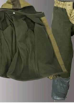 Білоруський костюм Горка - 5 зима