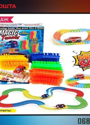 Гоночная трасса конструктор Magic Tracks 220 деталей 1 машинка...