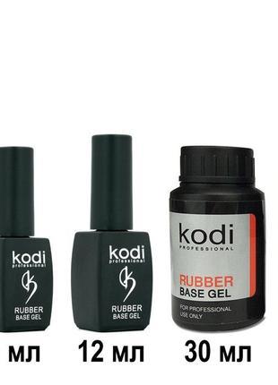 База для гель лака Kodi Professional Rubber Base Gel