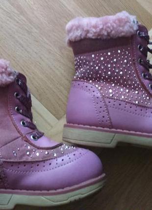 Ботинки сапоги шалунишка ортопед для девочки