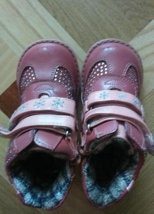 Ботинки  шалунишка ортопед для девочки