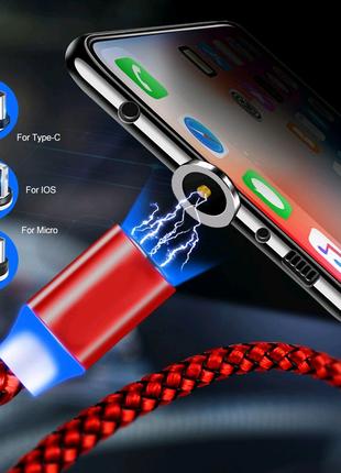 Магнитный кабель круглый коннектор lightning / type-C / micro-usb