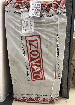 МинВата, теплоизоляция, IZOVAT базальтова вата, минеральная вата