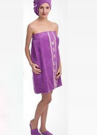 Подарочный набор для сауны, бани женский, подарок для женщины