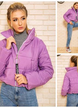 Куртка женская укороченая