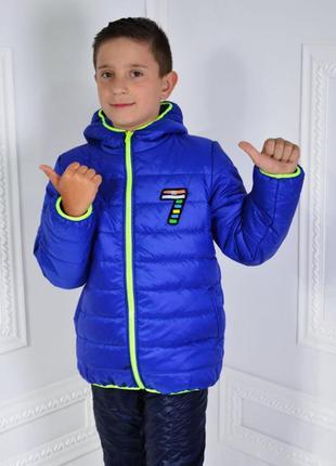 Куртка детская демисезонная 110