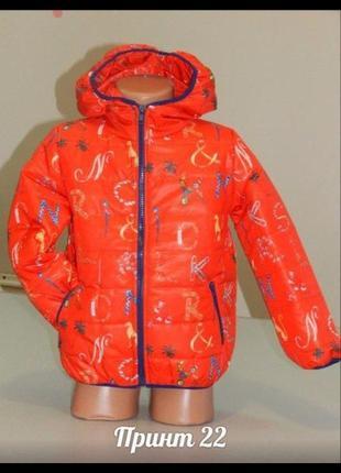 Новая!!! куртка детская демисезонная 98