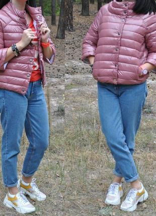 Демисезонная лаковая куртка пуховик