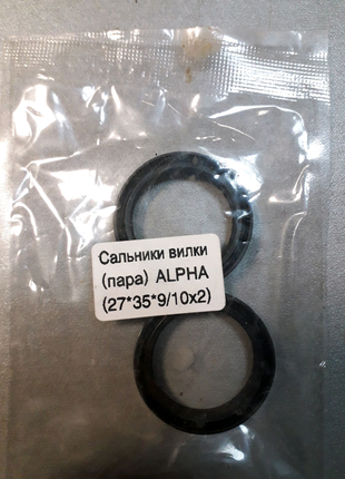 Сальники вилки ALPHA (27*35*9/10 ×2)