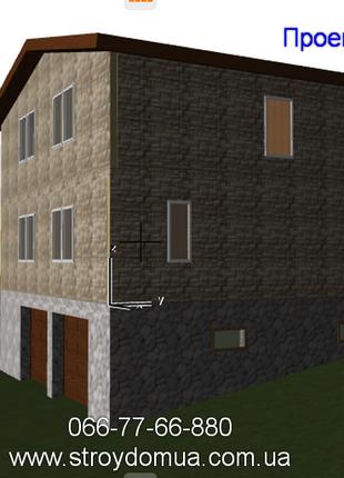 Проектирование и строительств энергосберегающих домов в Харькове.