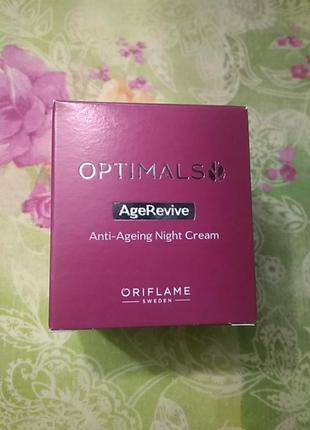 Антивозрастной ночной крем optimals age  revive oriflame